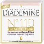 Diademine N110 Anti Age ( Gündüz )