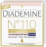 Diademine  N110 Anti Age ( Gecə )