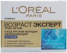 Loreal Ekspert 35+ ( Gecə )