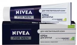 Nivea Krem ( həssas dəri üçün )