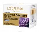 Loreal Ekspert 55+ ( Gecə )
