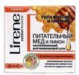 Lirene Мёд и Лимон