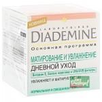 """Diademine """"Матирование и увлажнение"""" ( для нормальной и комбинированной кожи )"""