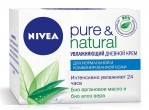 Nivea Natural ( normal və qarışıq dəri ücün )